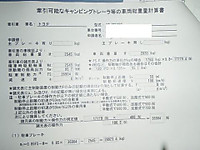 Ap9226835